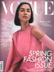 Vogue media cover